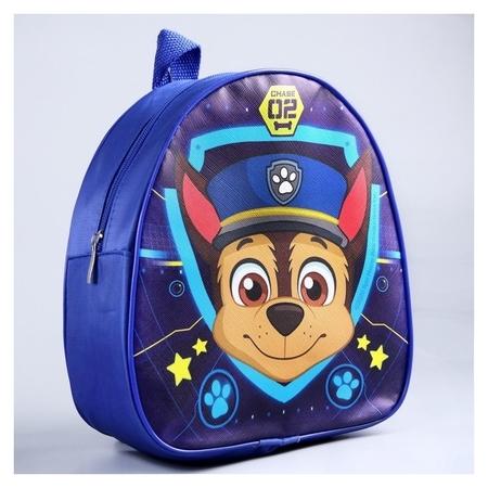 Рюкзак детский «Гончик», Paw Patrol  Paw patrol