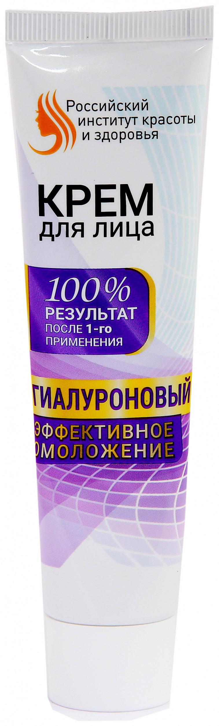 """Крем для лица гиалуроновый """"Эффективное омоложение""""  Фитокосметик"""