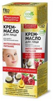 Крем-масло для лица «Интенсивное питание» с маслом Ши, соком граната и молочными протеинами (для сухой и чувствительной кожи)