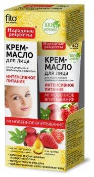Крем-масло для лица «Интенсивное питание» с маслом шиповника, овсяным молочком и экстрактом клубники (для нормальной и комбинированной кожи)