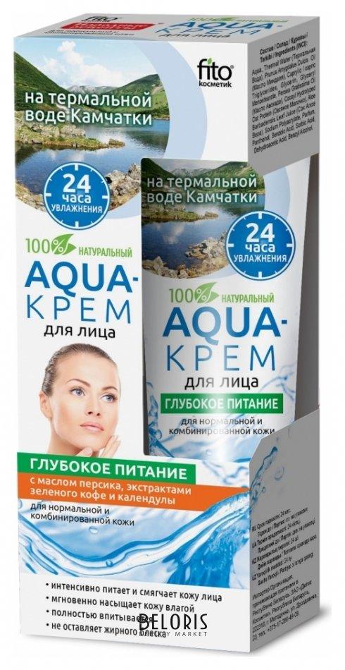 Купить Крем для лица Фитокосметик, Aqua-крем для лица на термальной воде Камчатки с маслом персика, экстрактом зеленого кофе и календулы «Глубокое питание», Россия