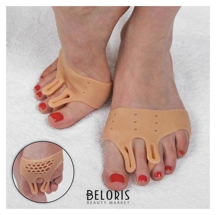 Корректоры для пальцев ног, дышащие, с двумя разделителями, силиконовые, пара, цвет бежевый Onlitop