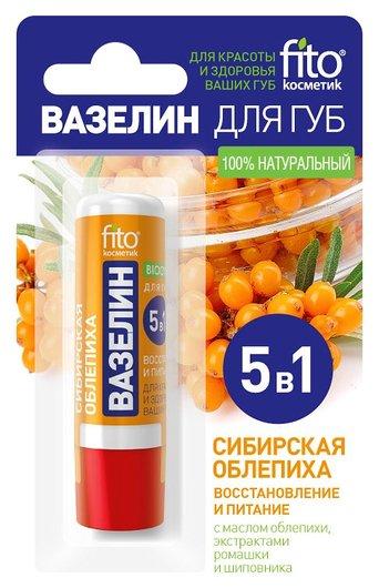 """Вазелин для губ """"Восстановление и питание""""  Фитокосметик"""