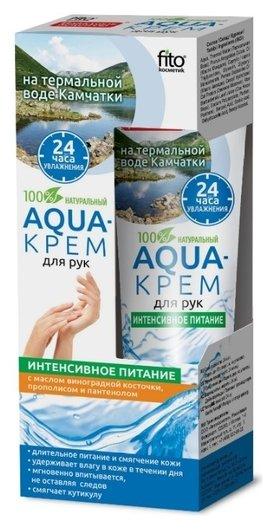 """Aqua-крем для рук на термальной воде Камчатки """"Интенсивное питание""""  Фитокосметик"""