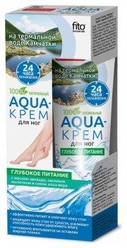 Aqua-крем для ног на термальной воде Камчатки «Глубокое питание» с маслом авокадо, овсяным молочком и соком алоэ-вера