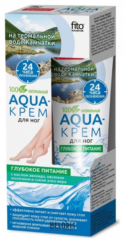 Купить Крем для ног Фитокосметик, Aqua-крем для ног на термальной воде Камчатки «Глубокое питание» с маслом авокадо, овсяным молочком и соком алоэ-вера, Россия