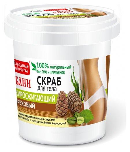 Скраб для тела ореховый жиросжигающий для бани  Фитокосметик