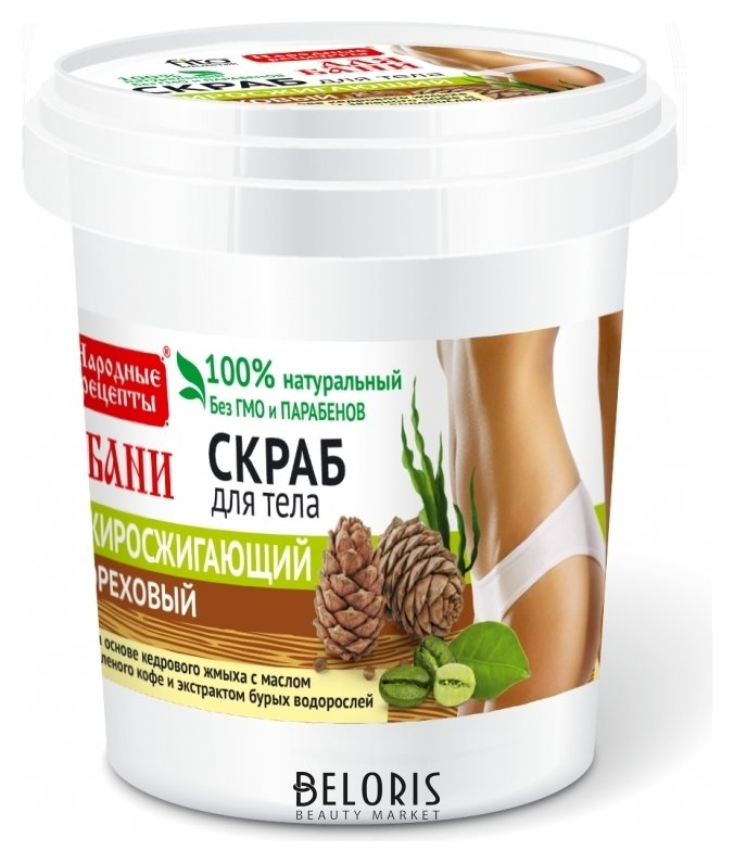 Купить Скраб для тела Фитокосметик, Скраб для тела ореховый жиросжигающий для бани, Россия