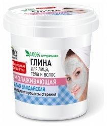 Белая валдайская глина для лица, тела и волос омолаживающая