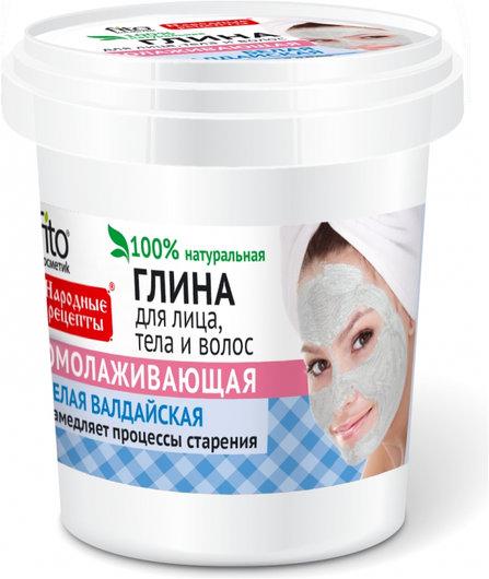 Белая валдайская глина для лица, тела и волос омолаживающая  Фитокосметик