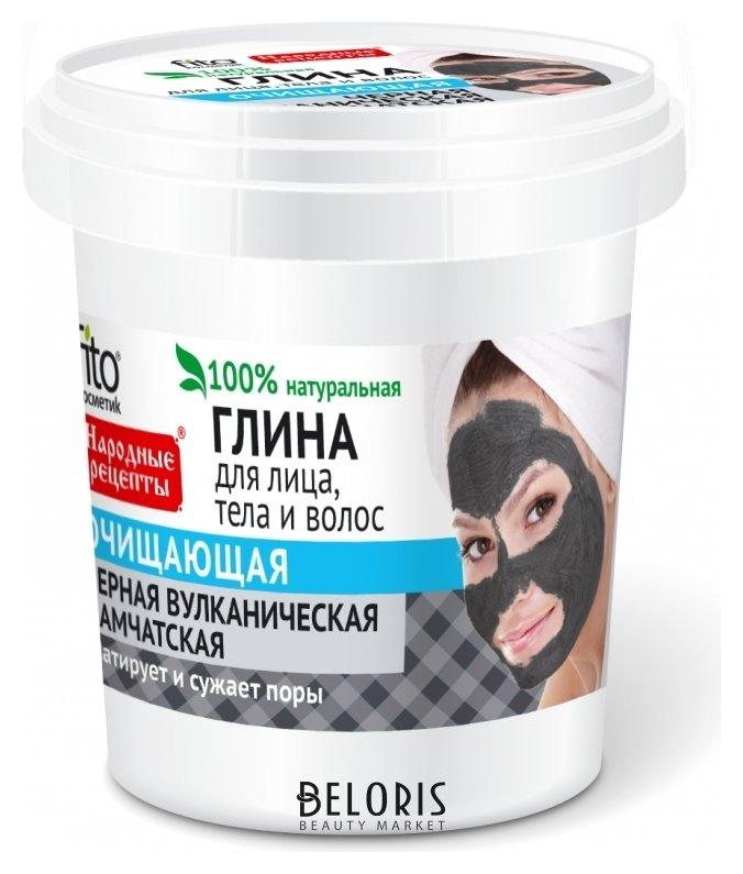 Глина для волос Фитокосметик Черная вулканическая камчатская глина для лица, тела и волос очищающая