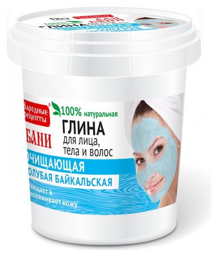 Голубая байкальская глина для лица, тела и волос  Фитокосметик