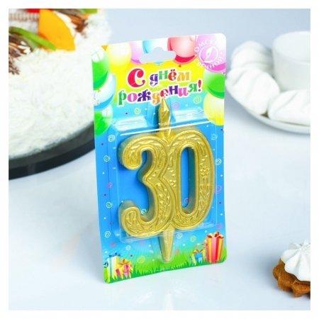 Свеча для торта Юбилейная Цифра 30  Омский свечной завод