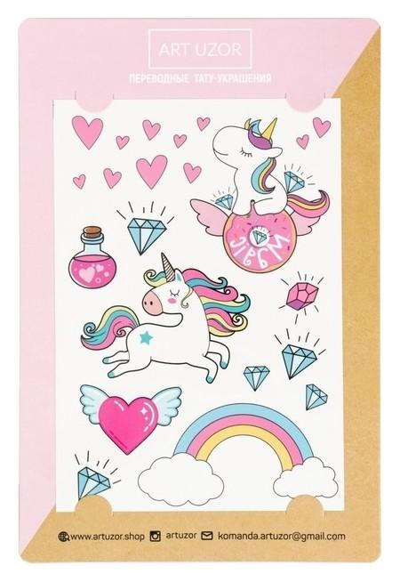 Наклейки‒тату Rainbow Unicorns, 14 × 21 см  Арт узор