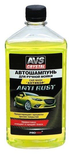 Автошампунь AVS антикор, 500 мл, Avk-003  AVS