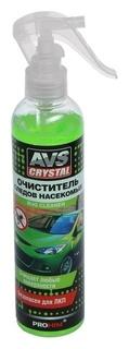 Очиститель следов насекомых Avs, 250 мл, Avk-059  AVS