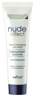 Крем для лица тональный Невидимый макияж тон универсальный Nude Effect Luxury Белита - Витэкс