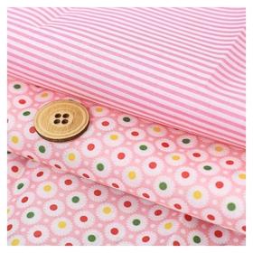 Набор ткани для пэчворка «Яркий момент», 2 лоскута 50 × 65 см  Арт узор