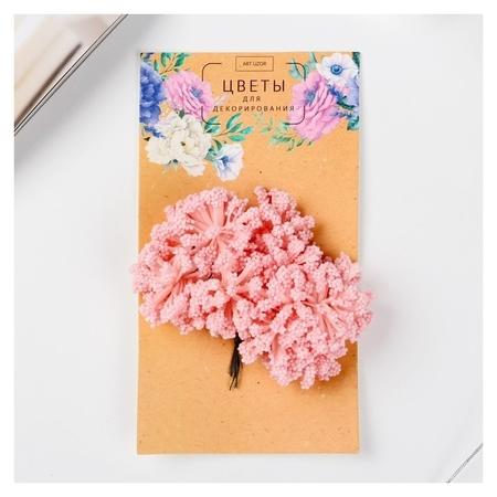 """Цветы для декорирования """"Розовые мечты"""" 1 букет=12 цветов 16х9 см  Арт узор"""