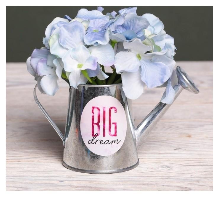 Металлическое кашпо для цветов Big Dream  Дарите счастье