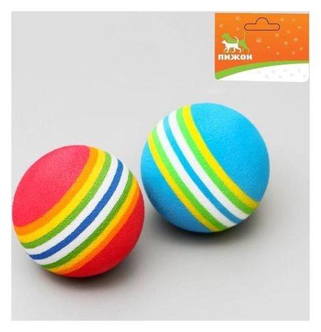 """Набор из 2 игрушек """"Полосатые шарики"""", диаметр шара 4.2 см (Большие)  Пижон"""