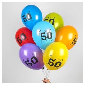 """Шар латексный 12""""""""50"""", пастель, набор 10 шт.  Globos Festival S.A."""