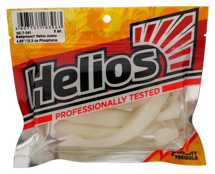Виброхвост Helios Jumbo 12.5 см Phosphorus Hs-7-041, набор 5 шт.  Helios