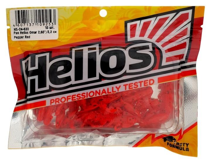 Рак Helios Omar 5,2 см Pepper Red Hs-24-030, набор 15 шт.  Helios