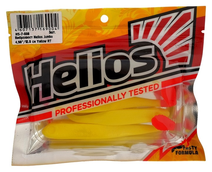 Виброхвост Helios Jumbo 12.5 см Yellow RT Hs-7-038, набор 5 шт.  Helios