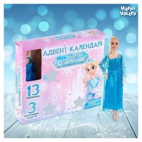 Адвент-календарь Зимняя красавица с игрушками кукла