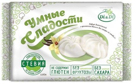 """Зефир ванильный со стевией """"Умные сладости""""  Di & Di"""