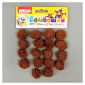 Набор текстильных деталей для декора «Бомбошки» 18 шт. набор, размер 1 шт: 2,5 см, цвет кокоса