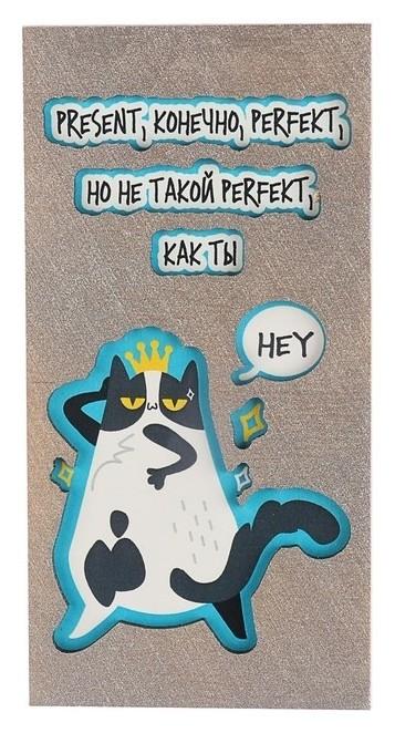 """Конверт деревянный резной """"Present, конечно, Perfekt…"""" Кот с короной  Стильная открытка"""