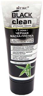 «Т-зона» Черная маска-пленка с активированным бамбуковым углем  Белита - Витекс