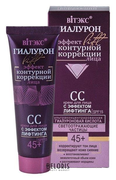 Крем для лица Эффект контурной коррекции Гиалурон Lift 45+ Spf 15 Белита - Витекс Гиалурон LIFT