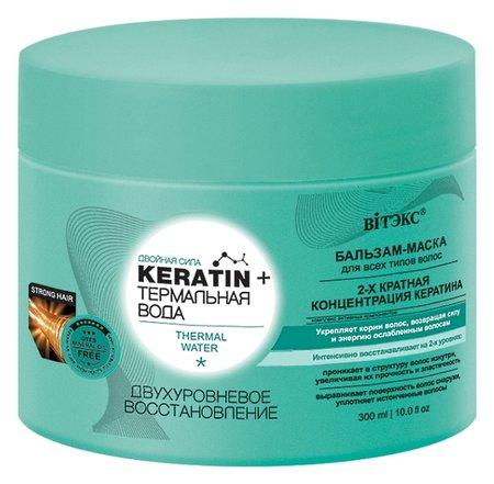 Бальзам-маска для всех типов волос Кератин+термальная вода Белита - Витекс Keratin+