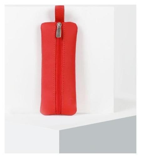 Ключница, отдел на молнии, металлическое кольцо, цвет красный  Максим