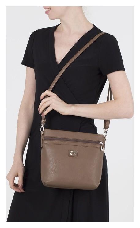 Сумка женская, отдел на молнии, 2 наружных кармана, длинный ремень, цвет светло-коричневый  Janelli