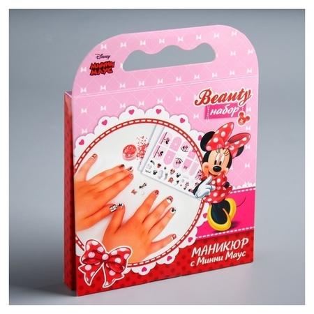 Маникюрный набор для девочек минни маус  Disney