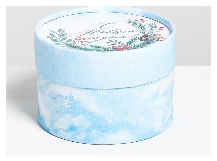 Коробка подарочная «Снежного счастья», 12 х 8 см  Дарите счастье