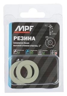 """Прокладка резиновая Masterprof, Mpf, 1"""", набор 3 шт., белая  MasterProf"""