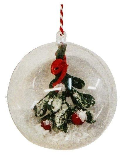 Набор для творчества - создай ёлочное украшение «Ягодки под снегом в шаре»  Школа талантов
