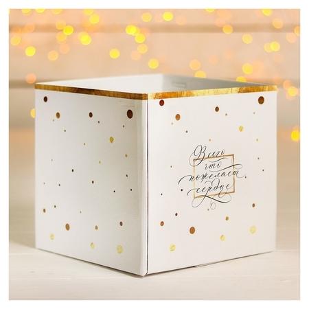 """Коробка для подарков """"Все, что пожелает сердце""""  Страна Карнавалия"""