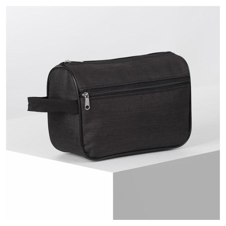 Косметичка дорожная, отдел на молнии, наружный карман, цвет чёрный  ЗФТС