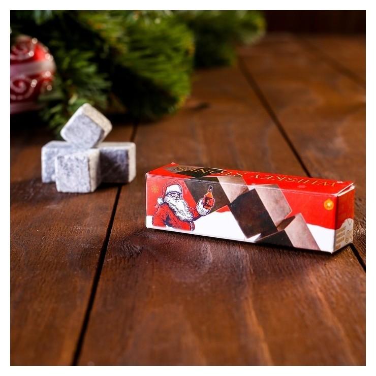 """Камни для виски """"Новогодний. Санта клаус"""", 4 шт  Дарим красиво"""