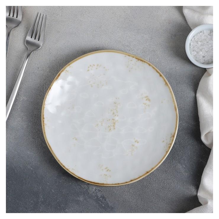 Тарелка «Плутон», 21,8 см  Доляна