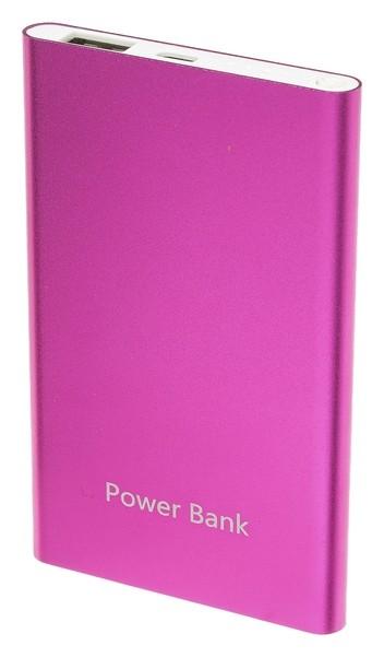 Внешний аккумулятор Luazon, 4000 мач, Usb, 1 А, индикатор, тонкий корпус, металл, розовый  LuazON