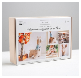 """Мягкая игрушка """"Лама пряня"""", набор для шитья 15,6 × 22,4 × 5,2 см Арт узор"""