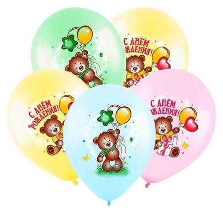 Шар латексный 12 «С днём рождения», милый мишка, пастель, набор 100 шт. Веселуха