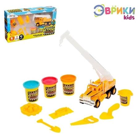 Набор для игры с пластилином «Стройплощадка»  Эврики